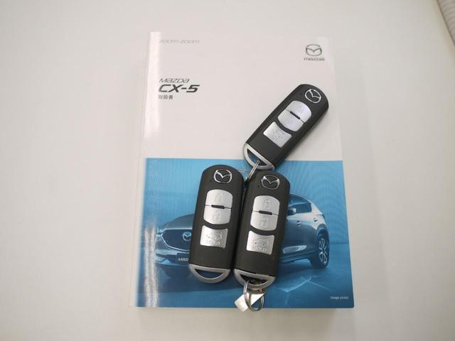 XD Lパッケージ 衝突軽減/クルコン/レーンアシスト/フルセグ/Bluetooth/バックカメラ/ナビ/サイドカメラ/ヘッドアップディスプレイ/LEDヘッド/ディーゼルターボ/革シート/パワーシート/パワーバックドア(68枚目)