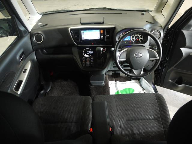 ハイウェイスター X 4WD/パワースライドドア/HIDヘッド/全周囲カメラ/TV/ナビ/ユーザー買取車(9枚目)