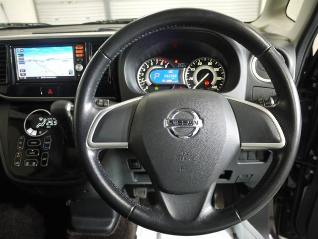 ハイウェイスター X 4WD/パワースライドドア/HIDヘッド/全周囲カメラ/TV/ナビ/ユーザー買取車(10枚目)
