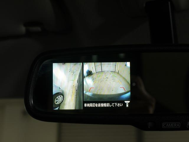 ハイウェイスター X 4WD/パワースライドドア/HIDヘッド/全周囲カメラ/TV/ナビ/ユーザー買取車(20枚目)