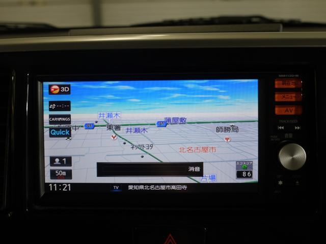 ハイウェイスター X 4WD/パワースライドドア/HIDヘッド/全周囲カメラ/TV/ナビ/ユーザー買取車(22枚目)