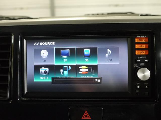 ハイウェイスター X 4WD/パワースライドドア/HIDヘッド/全周囲カメラ/TV/ナビ/ユーザー買取車(23枚目)