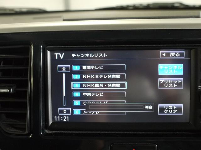 ハイウェイスター X 4WD/パワースライドドア/HIDヘッド/全周囲カメラ/TV/ナビ/ユーザー買取車(25枚目)