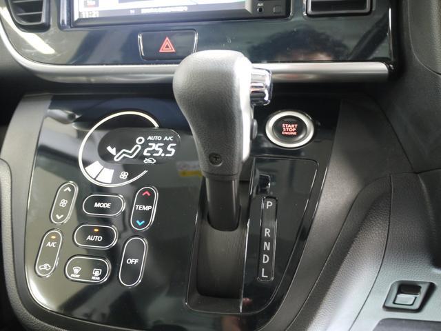 ハイウェイスター X 4WD/パワースライドドア/HIDヘッド/全周囲カメラ/TV/ナビ/ユーザー買取車(27枚目)