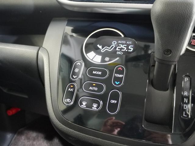 ハイウェイスター X 4WD/パワースライドドア/HIDヘッド/全周囲カメラ/TV/ナビ/ユーザー買取車(28枚目)