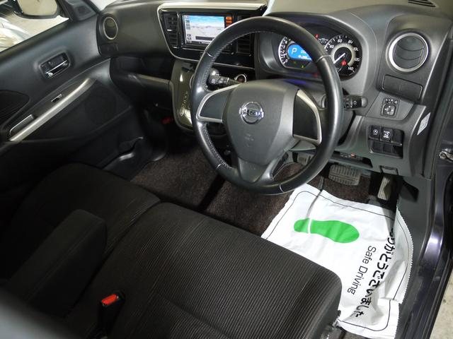 ハイウェイスター X 4WD/パワースライドドア/HIDヘッド/全周囲カメラ/TV/ナビ/ユーザー買取車(34枚目)