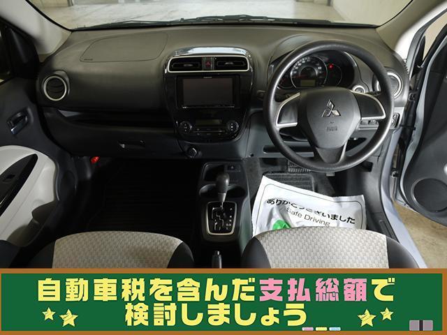 M 衝突軽減/バックカメラ/Bluetooth/ナビ(10枚目)