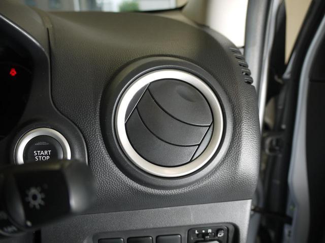 M 衝突軽減/バックカメラ/Bluetooth/ナビ(15枚目)