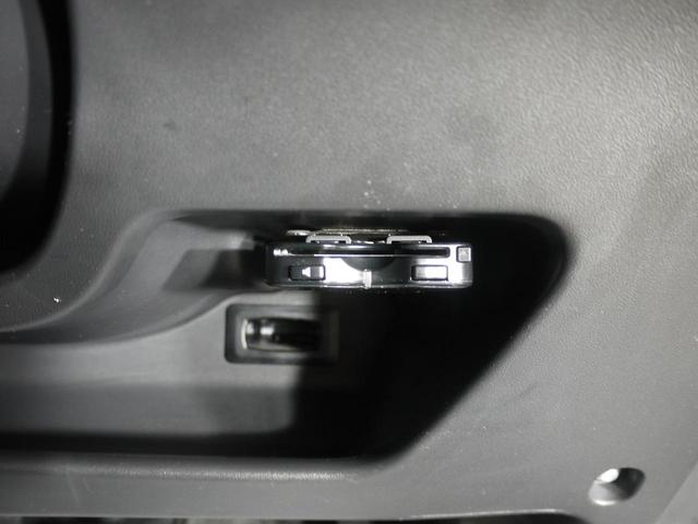 M 衝突軽減/バックカメラ/Bluetooth/ナビ(17枚目)