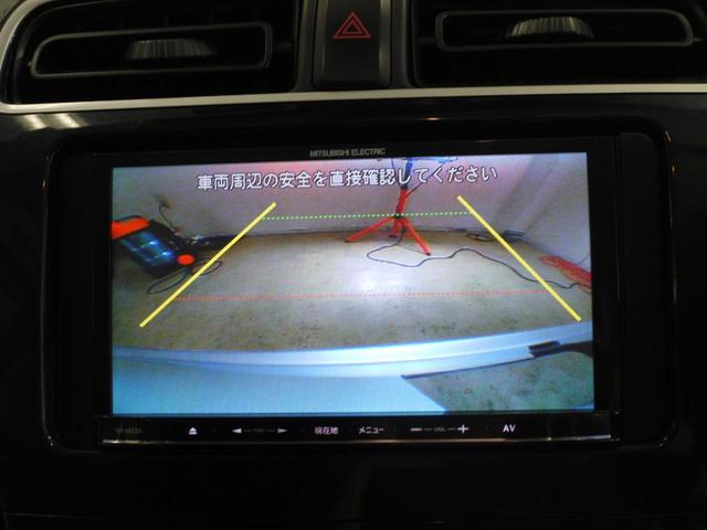 M 衝突軽減/バックカメラ/Bluetooth/ナビ(22枚目)