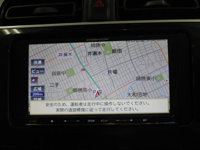 M 衝突軽減/バックカメラ/Bluetooth/ナビ(23枚目)