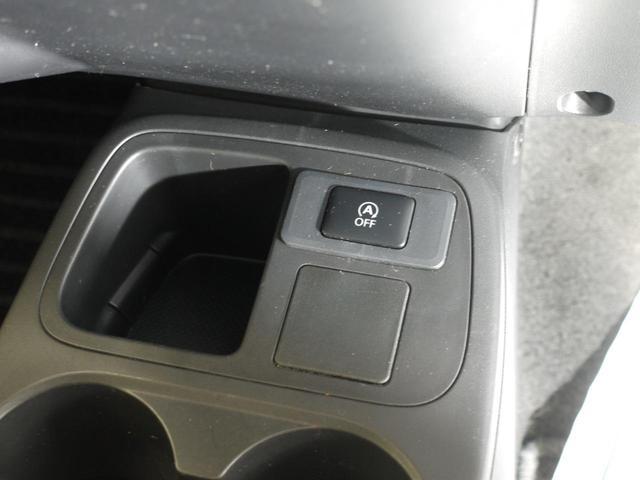 M 衝突軽減/バックカメラ/Bluetooth/ナビ(25枚目)