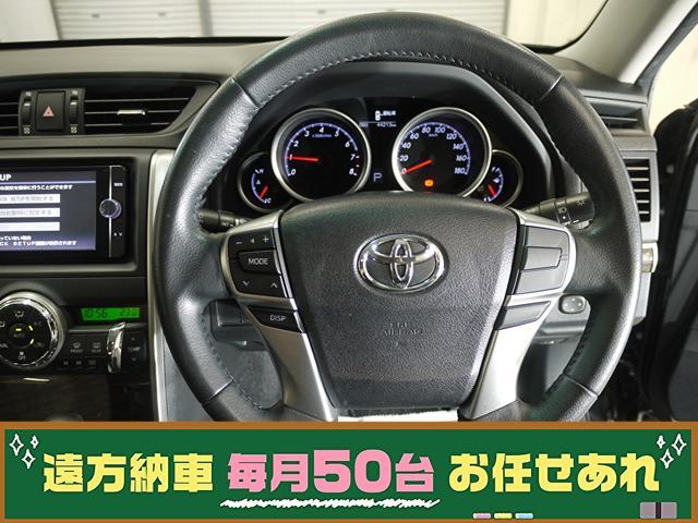 250G 中期型/HIDヘッド/オートライト/クリアランスソナー/Bluetooth/フルセグ/ユーザー買取/パワーシート(12枚目)