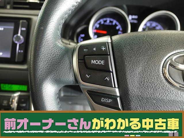 250G 中期型/HIDヘッド/オートライト/クリアランスソナー/Bluetooth/フルセグ/ユーザー買取/パワーシート(13枚目)