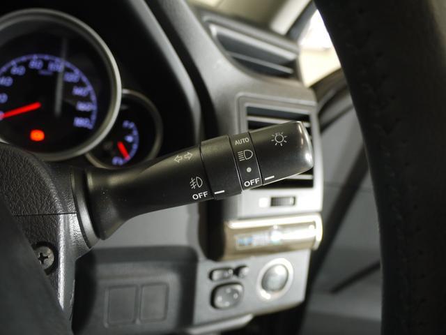 250G 中期型/HIDヘッド/オートライト/クリアランスソナー/Bluetooth/フルセグ/ユーザー買取/パワーシート(14枚目)