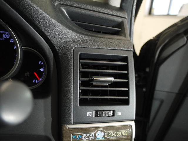 250G 中期型/HIDヘッド/オートライト/クリアランスソナー/Bluetooth/フルセグ/ユーザー買取/パワーシート(16枚目)