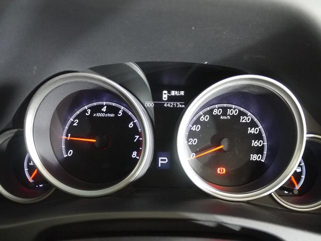 250G 中期型/HIDヘッド/オートライト/クリアランスソナー/Bluetooth/フルセグ/ユーザー買取/パワーシート(19枚目)
