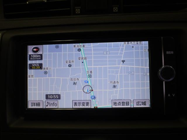 250G 中期型/HIDヘッド/オートライト/クリアランスソナー/Bluetooth/フルセグ/ユーザー買取/パワーシート(23枚目)