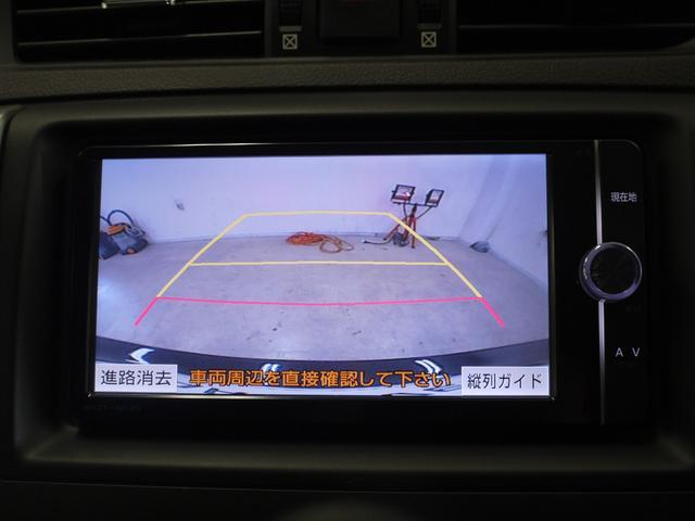 250G 中期型/HIDヘッド/オートライト/クリアランスソナー/Bluetooth/フルセグ/ユーザー買取/パワーシート(24枚目)