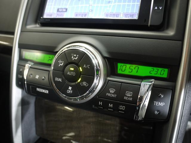 250G 中期型/HIDヘッド/オートライト/クリアランスソナー/Bluetooth/フルセグ/ユーザー買取/パワーシート(25枚目)