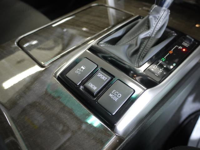 250G 中期型/HIDヘッド/オートライト/クリアランスソナー/Bluetooth/フルセグ/ユーザー買取/パワーシート(28枚目)