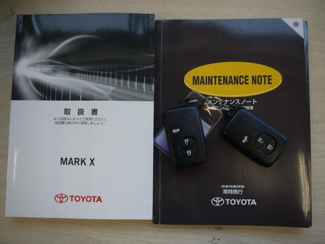250G 中期型/HIDヘッド/オートライト/クリアランスソナー/Bluetooth/フルセグ/ユーザー買取/パワーシート(57枚目)