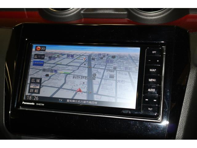 ベースグレード クルコン/LEDヘッドライト/6MT/ETC/フルセグ/バックカメラ/Bluetooth/ターボ/シートヒーター(20枚目)