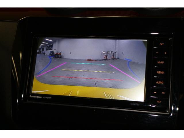 ベースグレード クルコン/LEDヘッドライト/6MT/ETC/フルセグ/バックカメラ/Bluetooth/ターボ/シートヒーター(21枚目)