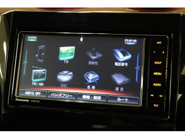 ベースグレード クルコン/LEDヘッドライト/6MT/ETC/フルセグ/バックカメラ/Bluetooth/ターボ/シートヒーター(22枚目)
