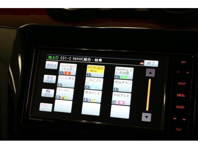 ベースグレード クルコン/LEDヘッドライト/6MT/ETC/フルセグ/バックカメラ/Bluetooth/ターボ/シートヒーター(24枚目)
