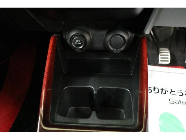 ベースグレード クルコン/LEDヘッドライト/6MT/ETC/フルセグ/バックカメラ/Bluetooth/ターボ/シートヒーター(26枚目)