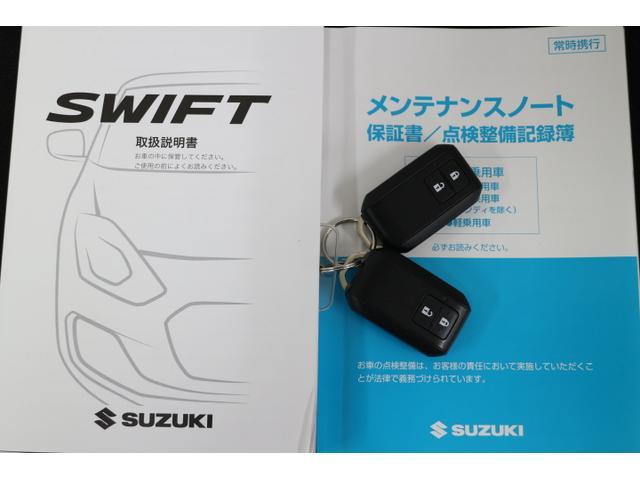 ベースグレード クルコン/LEDヘッドライト/6MT/ETC/フルセグ/バックカメラ/Bluetooth/ターボ/シートヒーター(61枚目)