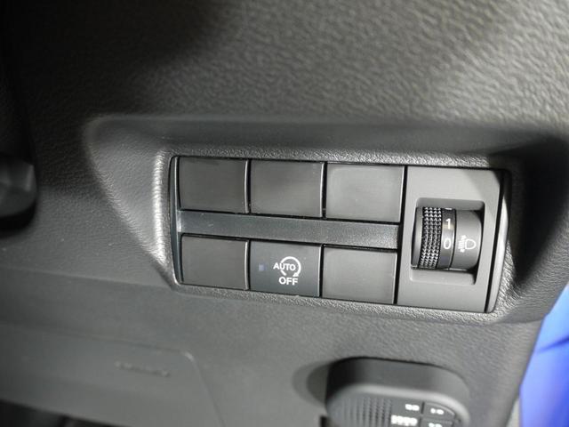 ハイウェイスター Gターボプロパイロットエディション プロパイロット/フルセグ/Bluetooth/全周囲カメラ/衝突軽減/クリアランスソナー/レーンアシスト/LEDヘッド/シートヒーター/ワンオーナー/ユーザー買取/禁煙(21枚目)