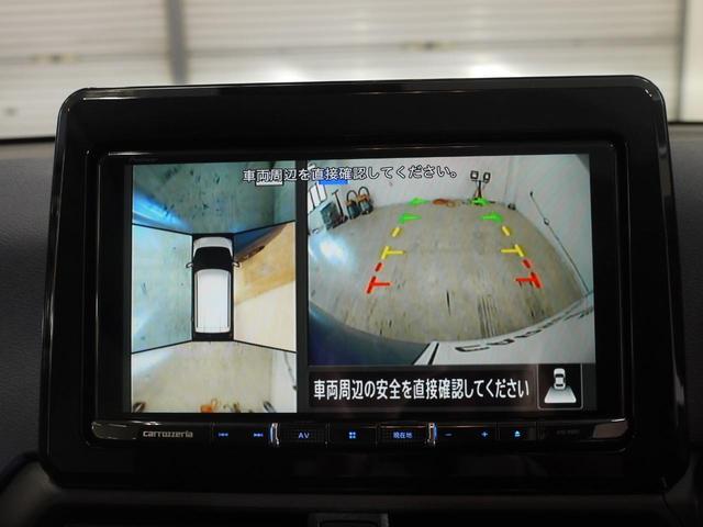 ハイウェイスター Gターボプロパイロットエディション プロパイロット/フルセグ/Bluetooth/全周囲カメラ/衝突軽減/クリアランスソナー/レーンアシスト/LEDヘッド/シートヒーター/ワンオーナー/ユーザー買取/禁煙(25枚目)