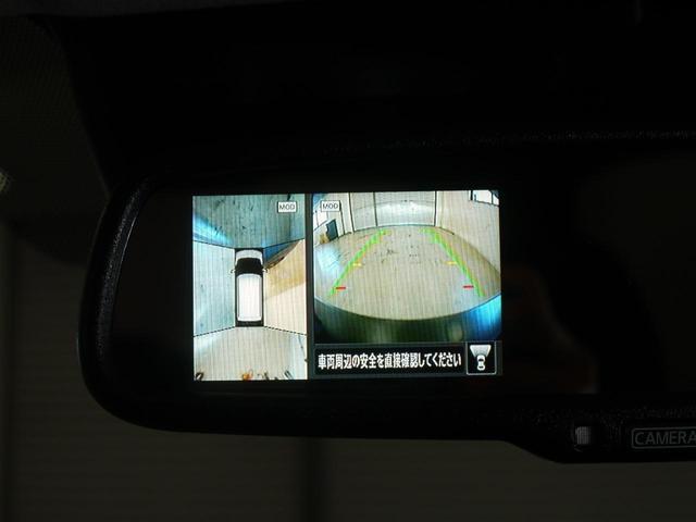 ハイウェイスター Gターボプロパイロットエディション プロパイロット/フルセグ/Bluetooth/全周囲カメラ/衝突軽減/クリアランスソナー/レーンアシスト/LEDヘッド/シートヒーター/ワンオーナー/ユーザー買取/禁煙(26枚目)