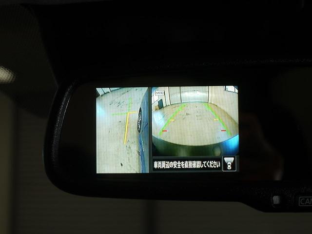 ハイウェイスター Gターボプロパイロットエディション プロパイロット/フルセグ/Bluetooth/全周囲カメラ/衝突軽減/クリアランスソナー/レーンアシスト/LEDヘッド/シートヒーター/ワンオーナー/ユーザー買取/禁煙(27枚目)