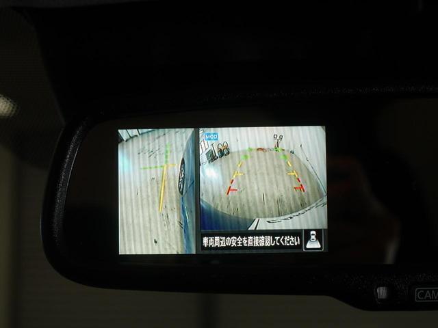 ハイウェイスター Gターボプロパイロットエディション プロパイロット/フルセグ/Bluetooth/全周囲カメラ/衝突軽減/クリアランスソナー/レーンアシスト/LEDヘッド/シートヒーター/ワンオーナー/ユーザー買取/禁煙(28枚目)