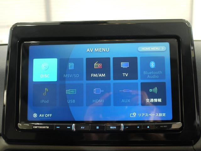 ハイウェイスター Gターボプロパイロットエディション プロパイロット/フルセグ/Bluetooth/全周囲カメラ/衝突軽減/クリアランスソナー/レーンアシスト/LEDヘッド/シートヒーター/ワンオーナー/ユーザー買取/禁煙(29枚目)