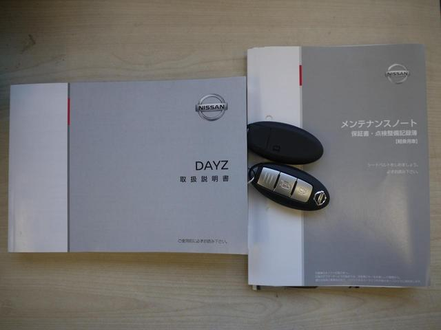 ハイウェイスター Gターボプロパイロットエディション プロパイロット/フルセグ/Bluetooth/全周囲カメラ/衝突軽減/クリアランスソナー/レーンアシスト/LEDヘッド/シートヒーター/ワンオーナー/ユーザー買取/禁煙(61枚目)