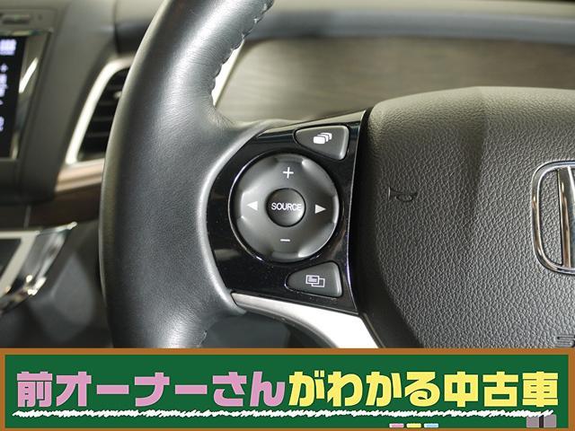 ハイブリッドX ホンダセンシング/インターナビ/DVD再生可/バックカメラ/サイドカメラ/Bluetooth/LEDヘッドライト/ワンオーナー/ETC/スマートキー/スペアキー有り(11枚目)