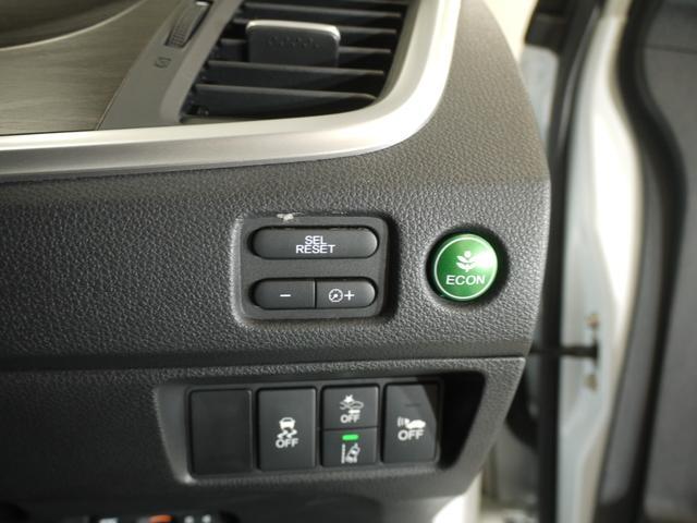 ハイブリッドX ホンダセンシング/インターナビ/DVD再生可/バックカメラ/サイドカメラ/Bluetooth/LEDヘッドライト/ワンオーナー/ETC/スマートキー/スペアキー有り(18枚目)