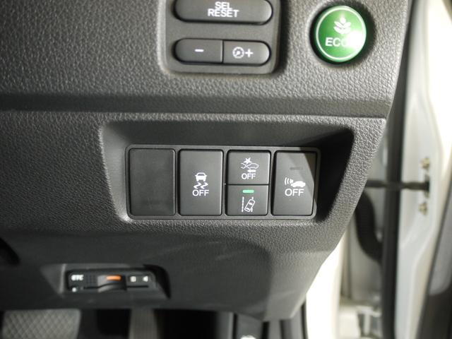 ハイブリッドX ホンダセンシング/インターナビ/DVD再生可/バックカメラ/サイドカメラ/Bluetooth/LEDヘッドライト/ワンオーナー/ETC/スマートキー/スペアキー有り(19枚目)