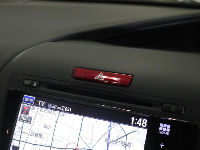 ハイブリッドX ホンダセンシング/インターナビ/DVD再生可/バックカメラ/サイドカメラ/Bluetooth/LEDヘッドライト/ワンオーナー/ETC/スマートキー/スペアキー有り(23枚目)