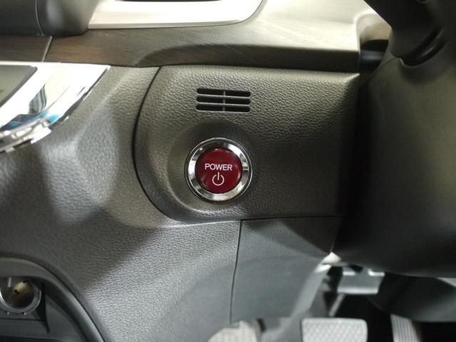 ハイブリッドX ホンダセンシング/インターナビ/DVD再生可/バックカメラ/サイドカメラ/Bluetooth/LEDヘッドライト/ワンオーナー/ETC/スマートキー/スペアキー有り(24枚目)