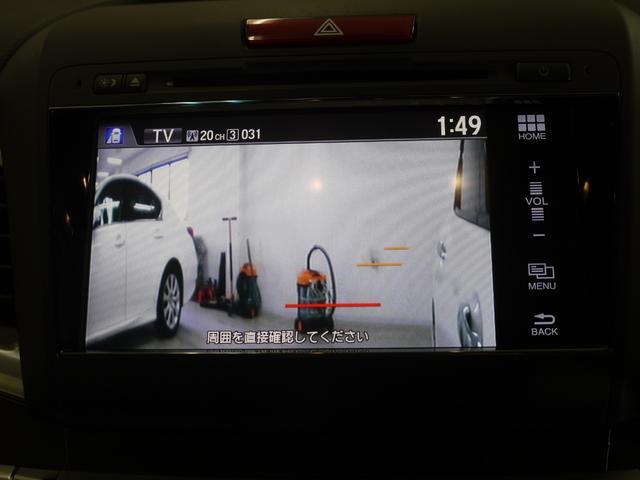 ハイブリッドX ホンダセンシング/インターナビ/DVD再生可/バックカメラ/サイドカメラ/Bluetooth/LEDヘッドライト/ワンオーナー/ETC/スマートキー/スペアキー有り(26枚目)