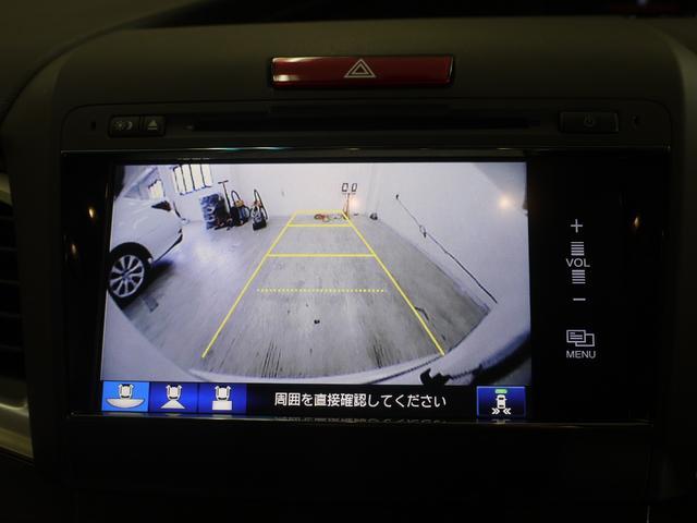 ハイブリッドX ホンダセンシング/インターナビ/DVD再生可/バックカメラ/サイドカメラ/Bluetooth/LEDヘッドライト/ワンオーナー/ETC/スマートキー/スペアキー有り(27枚目)