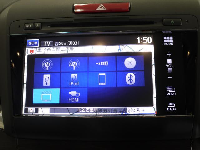 ハイブリッドX ホンダセンシング/インターナビ/DVD再生可/バックカメラ/サイドカメラ/Bluetooth/LEDヘッドライト/ワンオーナー/ETC/スマートキー/スペアキー有り(28枚目)