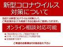 250GT タイプP 黒革/フルセグ/シートヒータ/クルコン(6枚目)