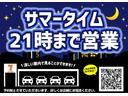 M 衝突軽減/バックカメラ/Bluetooth/ナビ(2枚目)