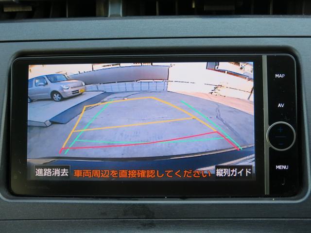 トヨタ プリウス S 1年無制限距離保証純正ナビバックカメラ